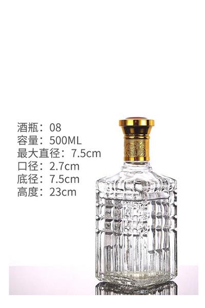 高白玻璃瓶 007