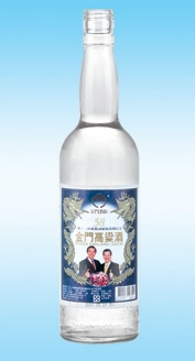烤花瓶-006 500ml