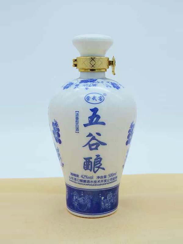 乳白瓶 090