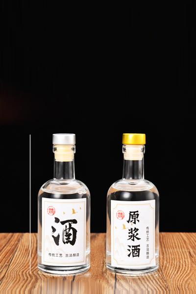 小瓶-005 50ml